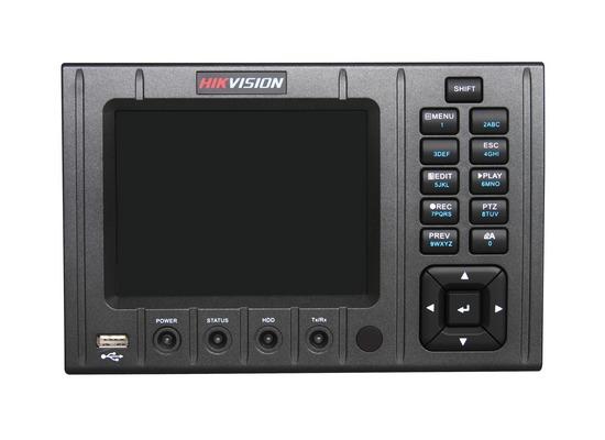 DS-7204HVI-ST/L