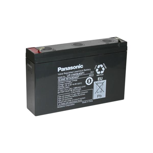 UPVW0645P1